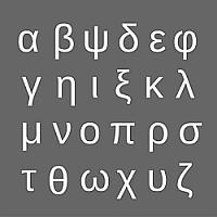 Greek alphabet - lower case