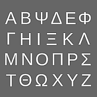 Greek alphabet - upper case