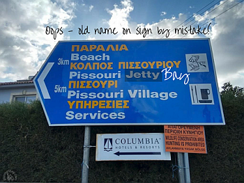 Pissouri Bay sign on B6 - from LCA