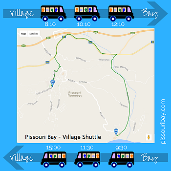 Pissouri Bay - village shuttle