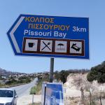 Pissouri Bay sign from B6