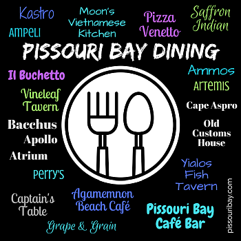 Pissouri Bay dining