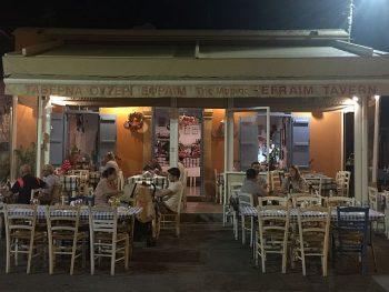 Efraim Tavern Kouklia by Penny W