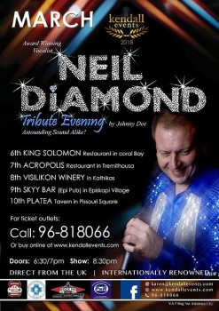 Neil Diamond 10 March 2018