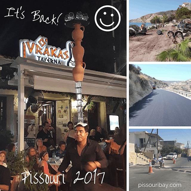 Pissouri Council works 2017