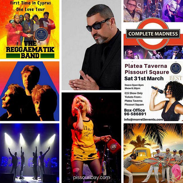 Pissouri amphitheatre tribute acts 2018